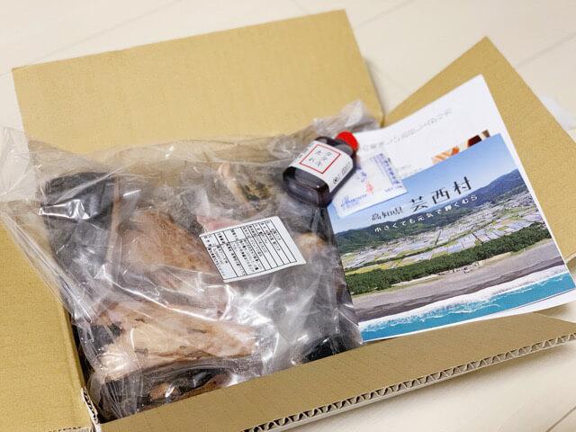 ふるさと納税返礼品のカツオたたき1.5kg